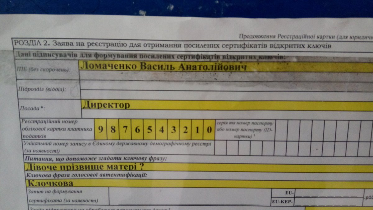 Пример заполнения анкеты на вакансию продавец кассир в бристоль