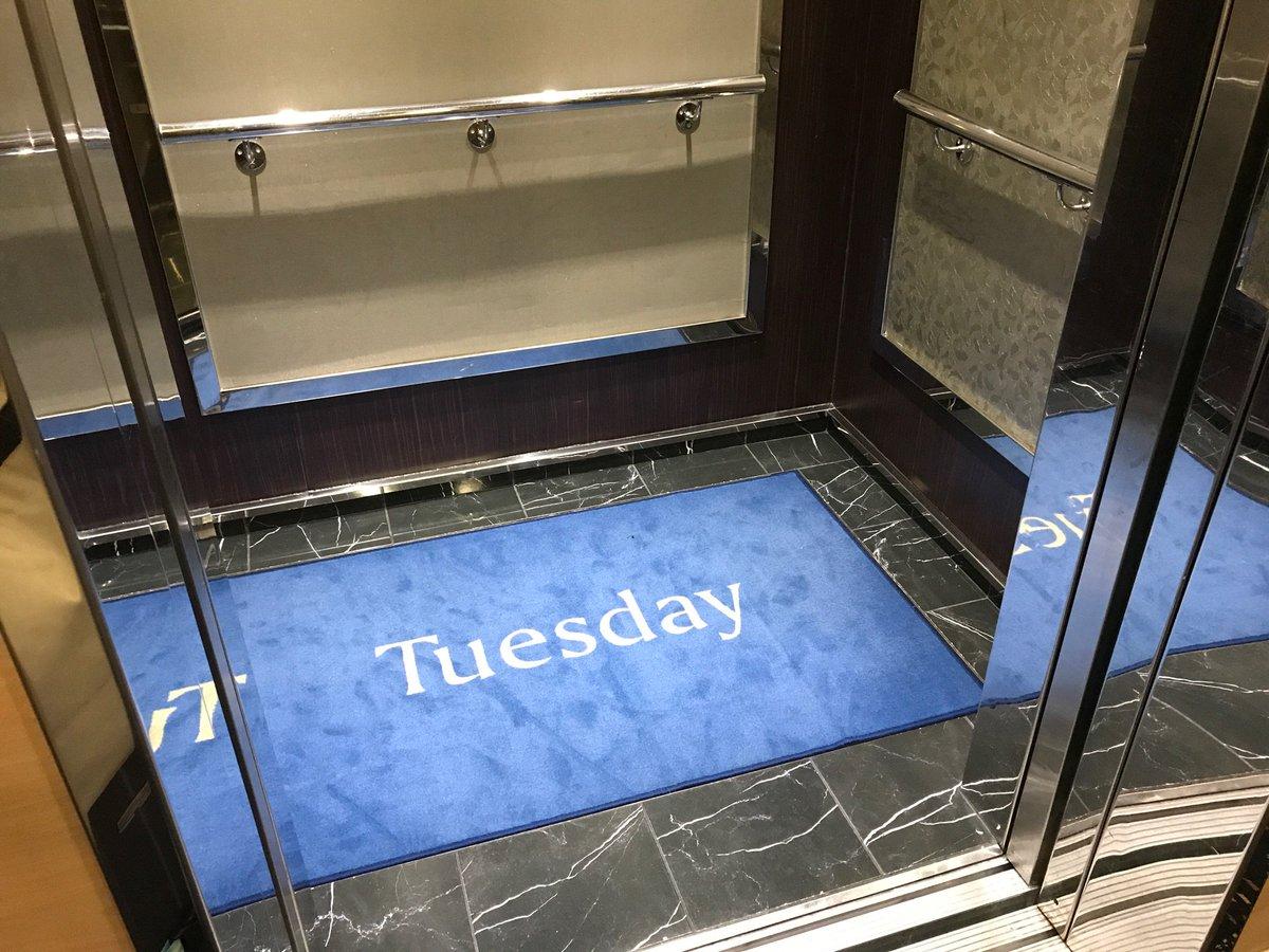 「火曜日」と書かれたエレベーターカーペット。面白いなと感じるのはこの表示には2つの役割があることです。一つは乗る人に今日が何曜日かを知らせること。もう一つは乗る人に「このカーペットは毎日交換されていて清潔ですよ」と知らせることです。