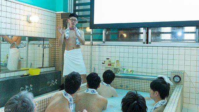【NewsUp】新たに誕生した学びの場、「はだかの学校」。会場は東京の銭湯です。裸のつきあいから生まれるコミュニケーションが地域の再生につながるのでしょうか?https://t.co/72MK6fDFaP