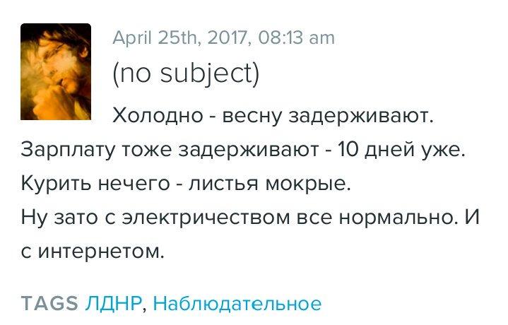 Боевики обстреливают позиции ВСУ из минометов, ранен один воин, - штаб АТО - Цензор.НЕТ 6106