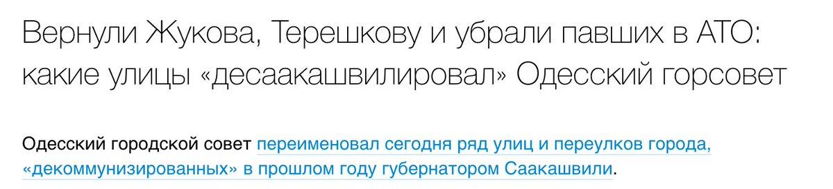 Рабочая группа Одесского горсовета проверит застройку прибрежных склонов - Цензор.НЕТ 3702