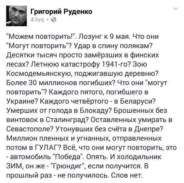 В Бурятии разбился истребитель-перехватчик МиГ-31 - Цензор.НЕТ 9950