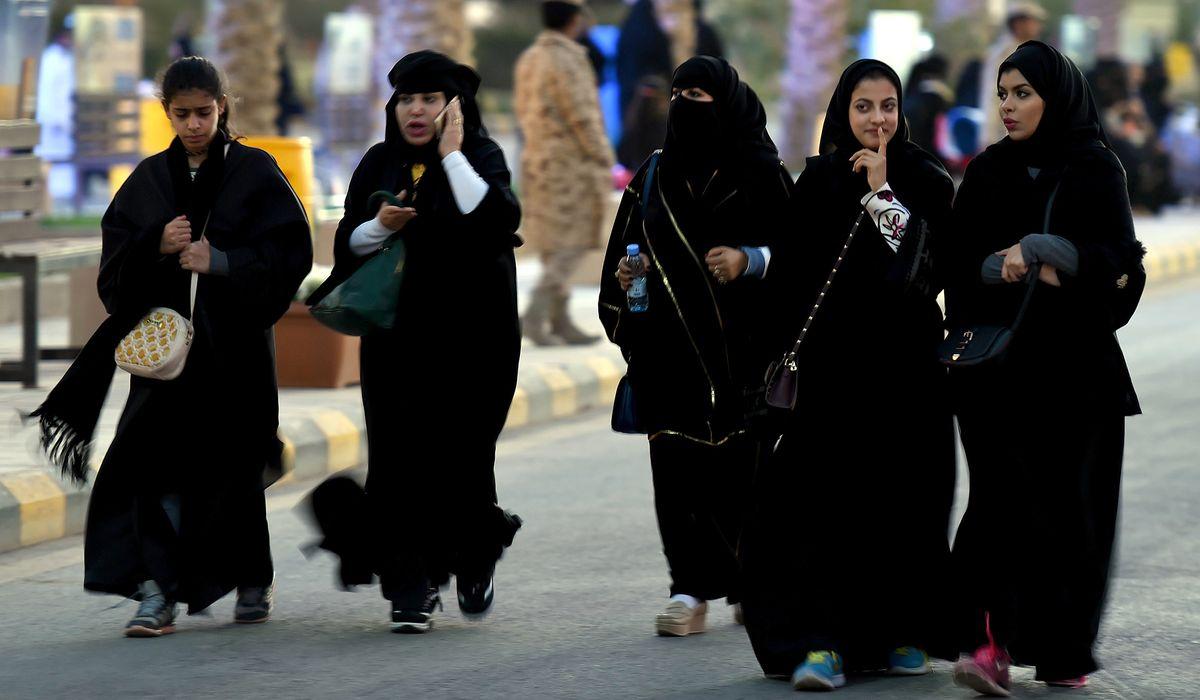 Saudi arabia women midget