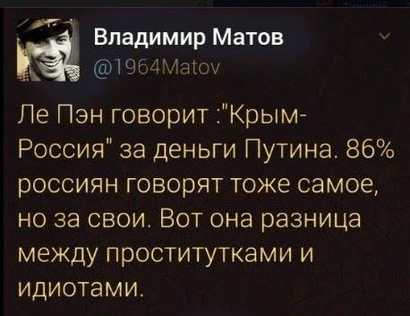 Если Россия не будет выполнять решение суда ООН по Крыму, Украина обратится в Генеральную Ассамблею ООН, - МИД - Цензор.НЕТ 4065