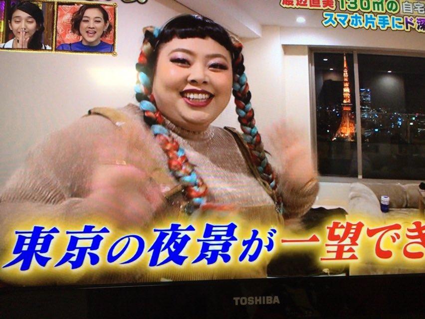 渡辺直美の自宅画像3