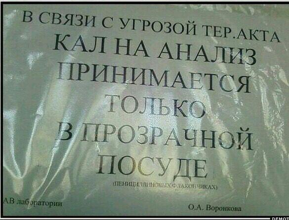 Турчинов: Проект блокировки сепаратистского и российского телерадиовещания в зоне АТО готов к реализации - Цензор.НЕТ 8045