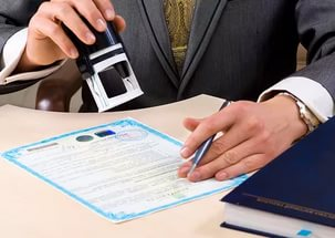 Учредительные документы юридического лица образцы