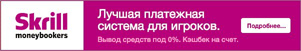 888 покер  бесплатно на русском торрент