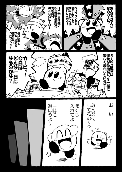 pixiv イラスト 漫画