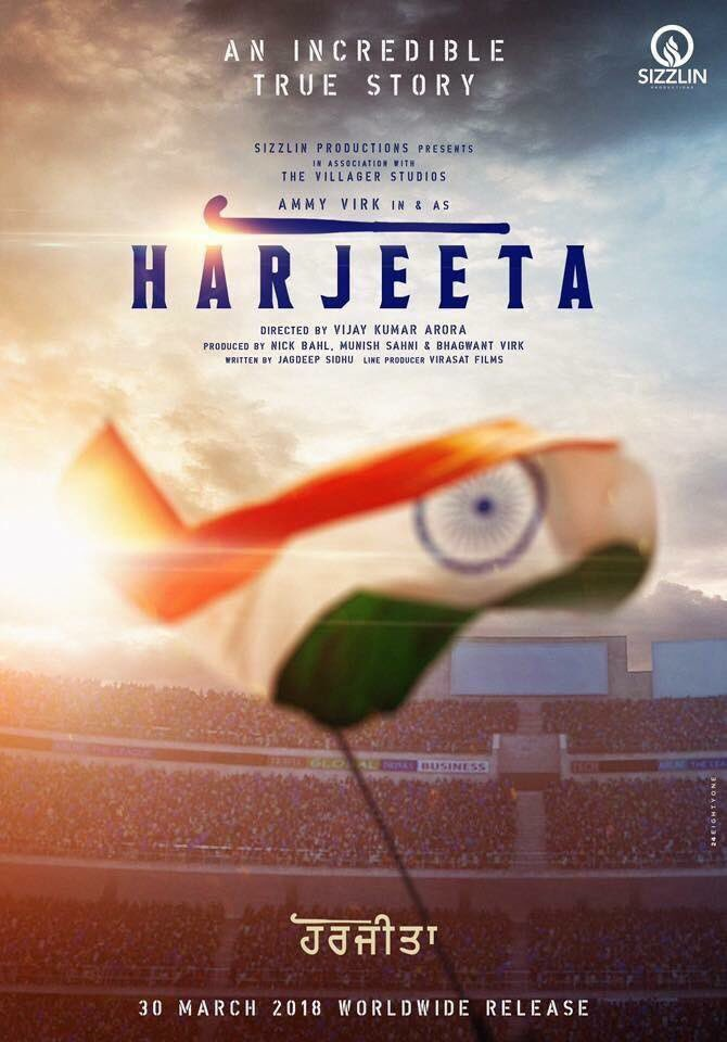 Harjeeta (2018), Movie Cast, Story and Release Date