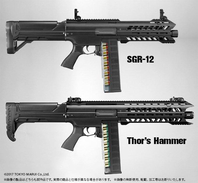 hammer of thor vape âge.jpg