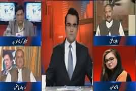 Benaqaab  – 26th April 2017 - 1mran Khan's Allegation of 10 Billion's Offer thumbnail