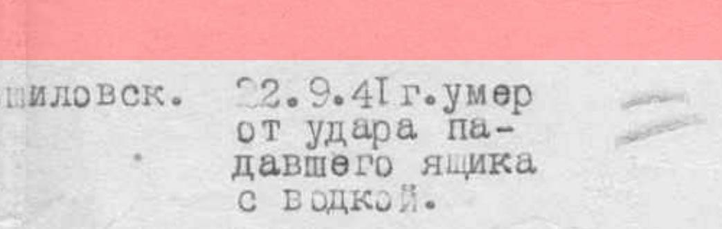 Проект блокировки сепаратистского и российского телерадиовещания в зоне АТО готов к реализации, - Турчинов - Цензор.НЕТ 6161