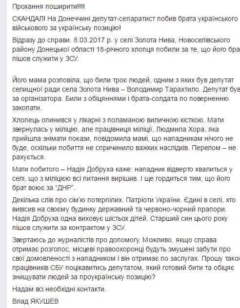 Задержанный в оккупированном Крыму украинец Балух заявил об унижениях в ИВС из-за национальности - Цензор.НЕТ 992