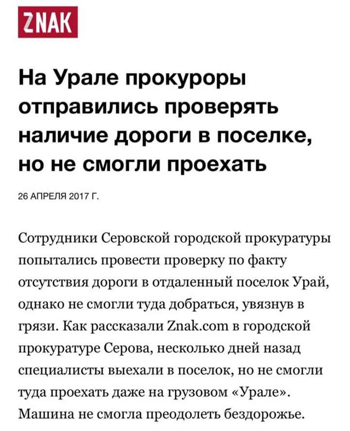 Задержанный в оккупированном Крыму украинец Балух заявил об унижениях в ИВС из-за национальности - Цензор.НЕТ 6244