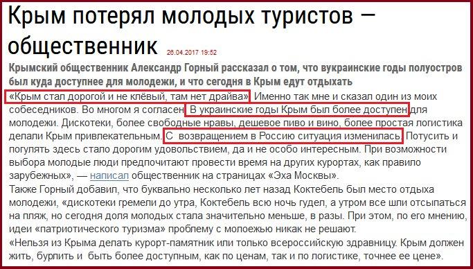 Задержанный в оккупированном Крыму украинец Балух заявил об унижениях в ИВС из-за национальности - Цензор.НЕТ 8793