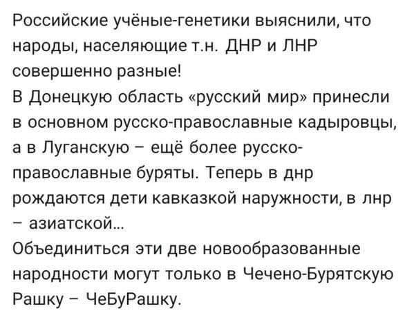 Задержанный в оккупированном Крыму украинец Балух заявил об унижениях в ИВС из-за национальности - Цензор.НЕТ 9135