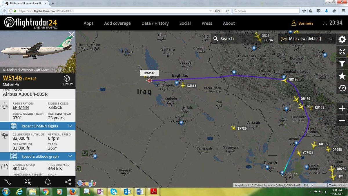 Три иранских самолета прилетали в Дамаск накануне израильского удара по нему