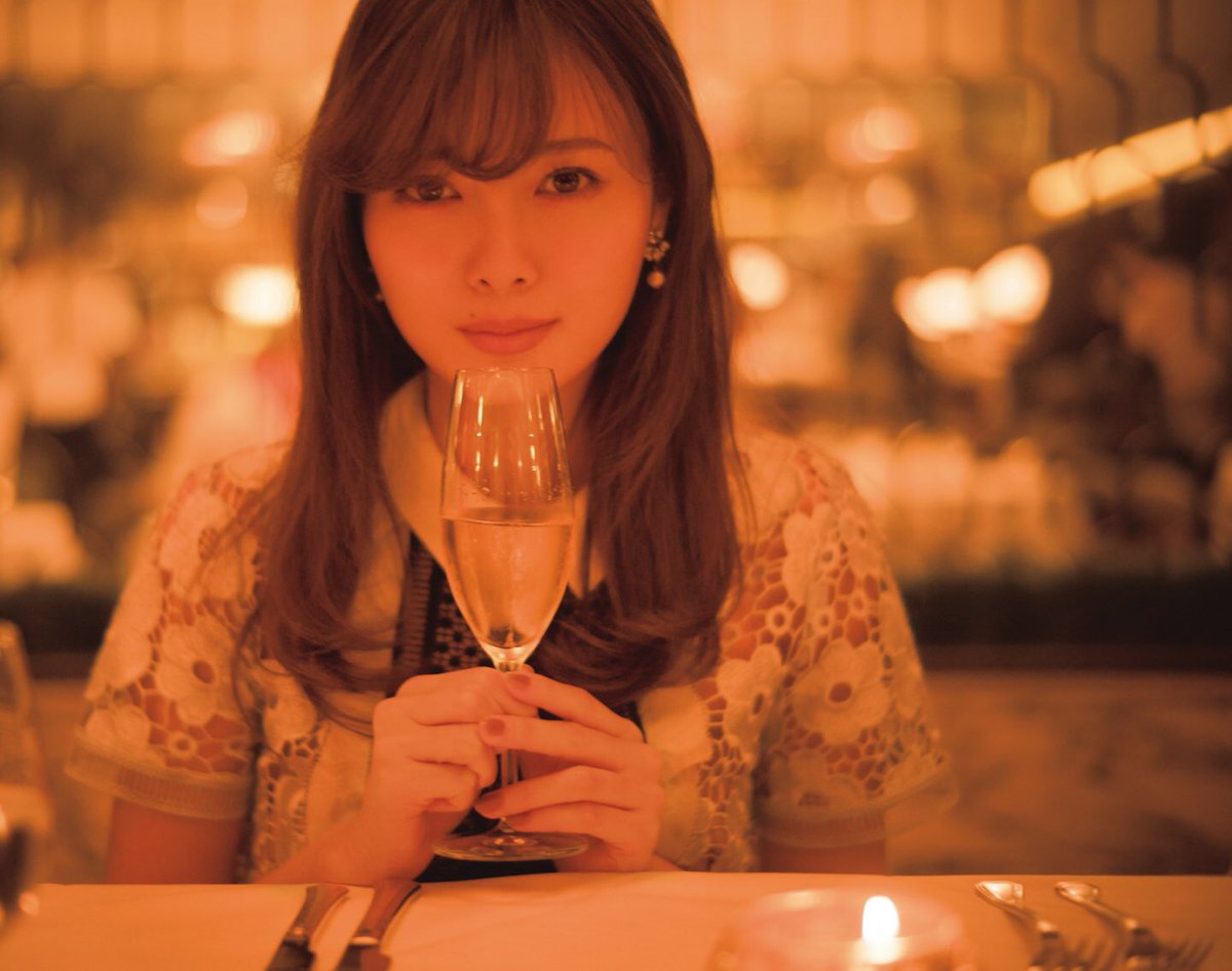 シャンパンと白石麻衣