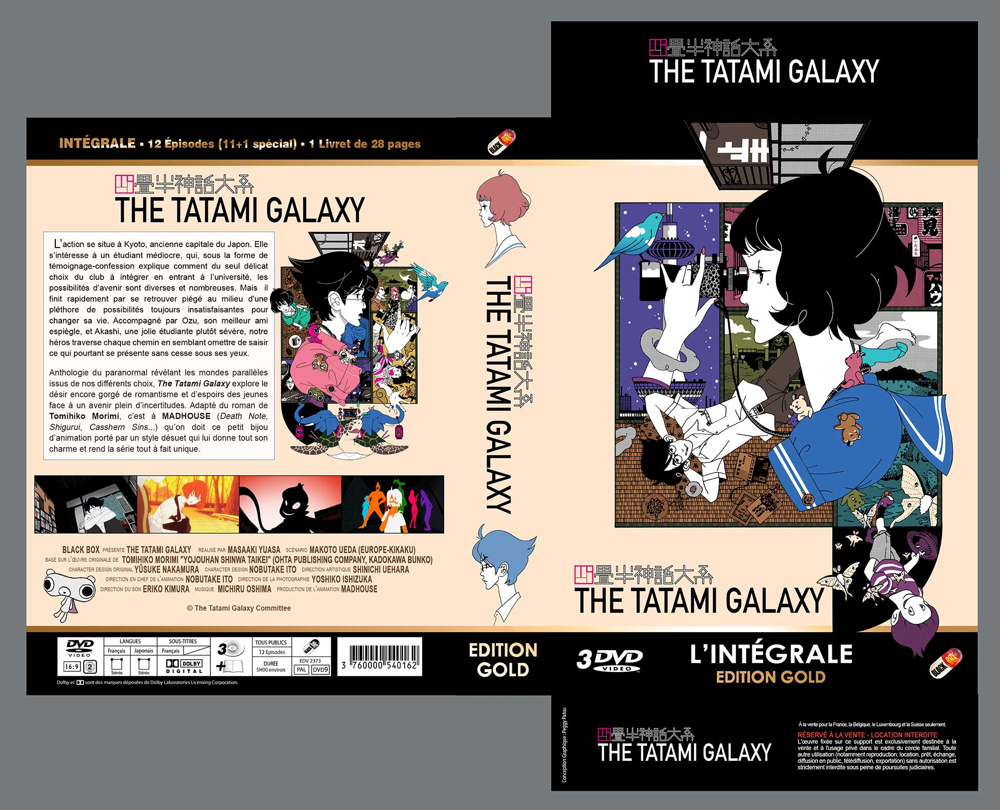 Regreny Alexandre On Twitter The Tatami Galaxy 四畳半神話