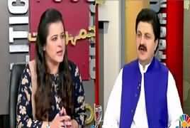 Sana Mirza Live – 4th May 2017 - Ehtajaji Siasi Urooj Per thumbnail