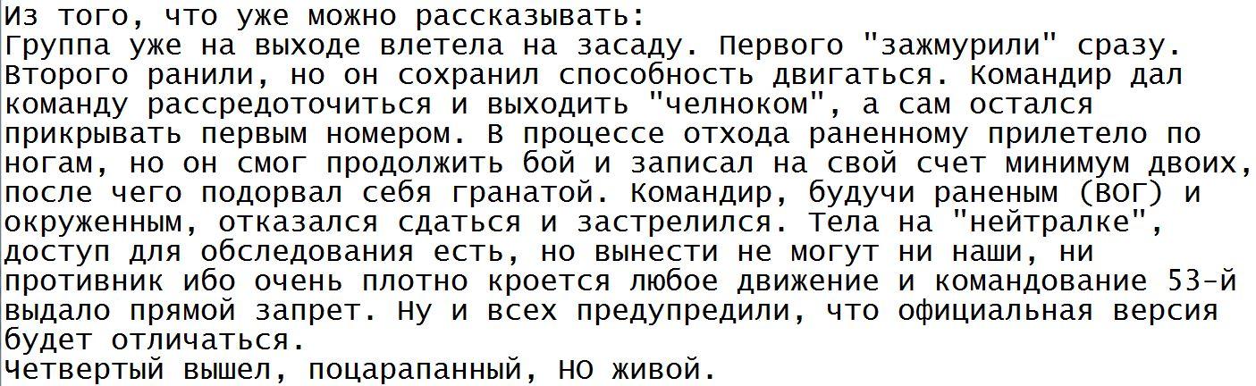 Ранены трое военнослужащих, боевики применяют минометы и ПТРК для обстрела позиций украинской армии, - штаб АТО - Цензор.НЕТ 8824