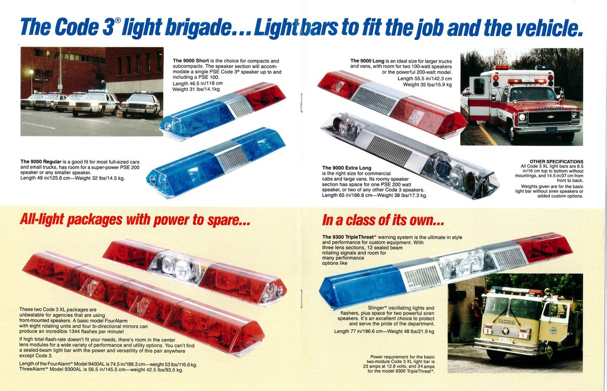 Code 3 On Twitter Flashin Back To The 80s With Our Brochure For Cover Motor Super Size Xl Lightbar Throwbackthursday Tbt