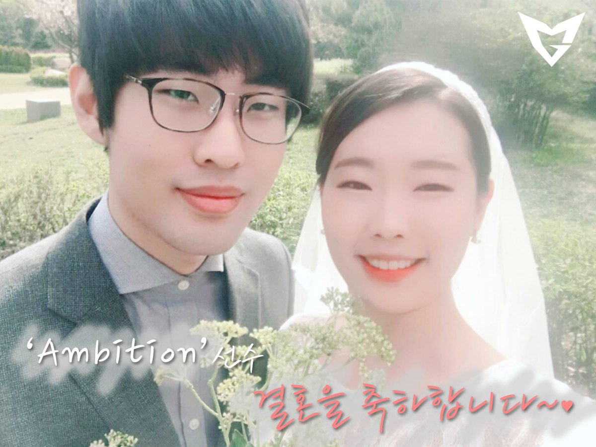"Korean Mulan on Twitter: ""SSG's Ambition got married! Congrats to both the  groom and the bride! https://t.co/x67BY63RVx… """