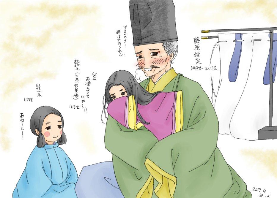 """葉つき みかん on Twitter: """"藤..."""