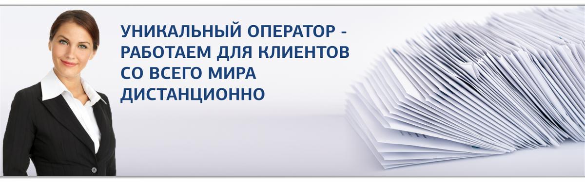 Срок действия паспорта истёк Ошибка базы данных Talks