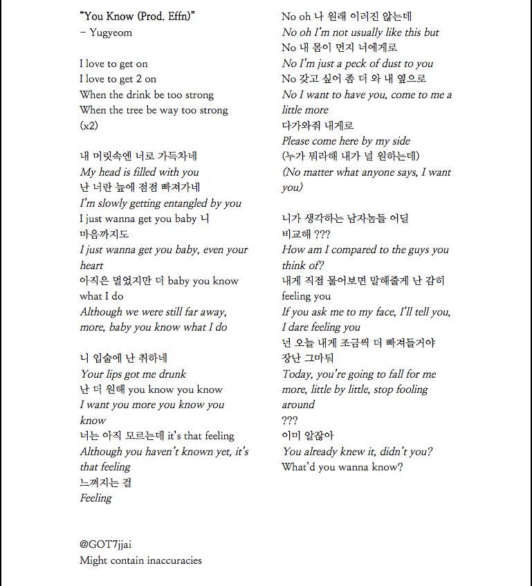 """Sheet Music For Knowing Me Knowing You: . On Twitter: """"Rough Trans Of Yugyeom's You Know Lyrics…"""