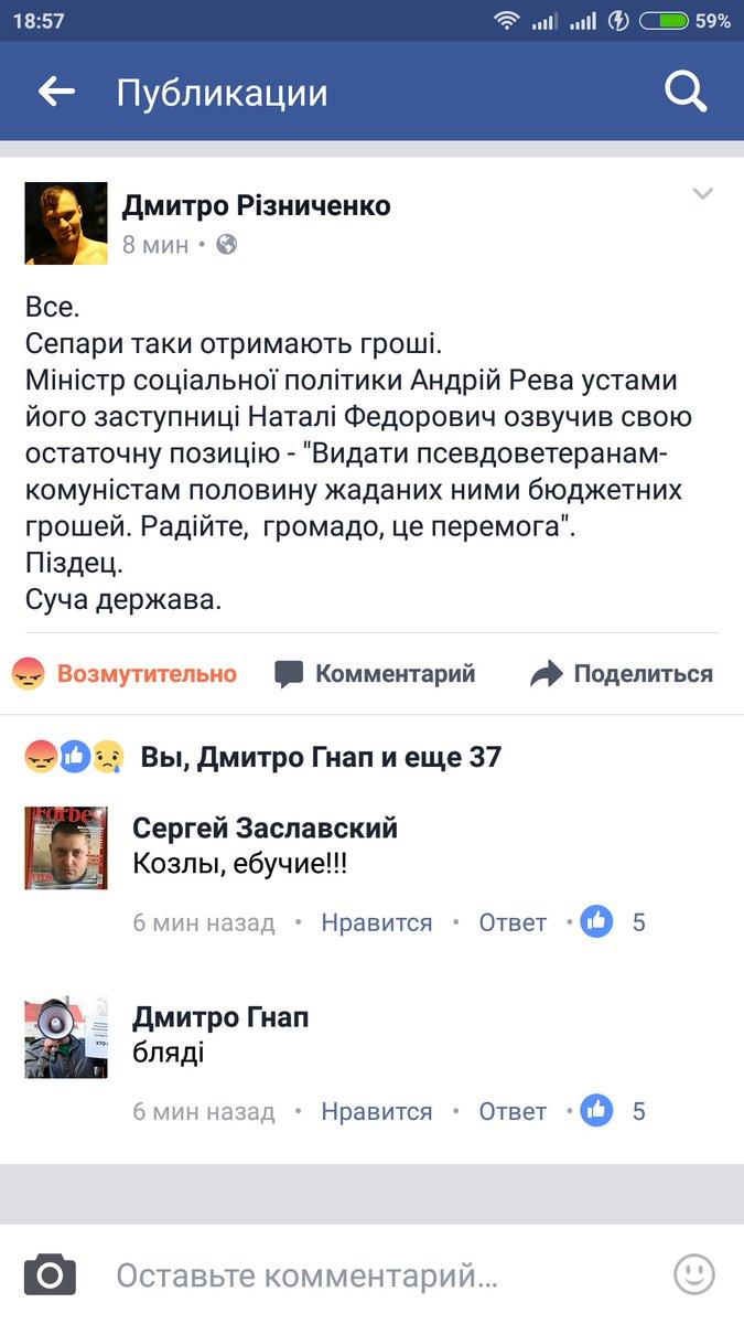 Волонтеры просят помочь со сбором праздничной одежды для школьников - выпускников, живущих в прифронтовой зоне на Донбассе - Цензор.НЕТ 1158