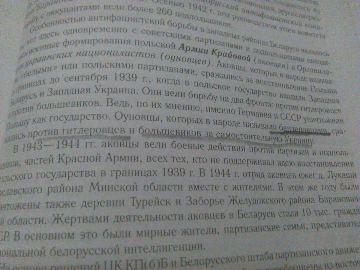 учебник древней истории 5 класс