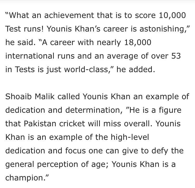 Team Shoaib Malik On Twitter Younis Khan Is An Example Of The High