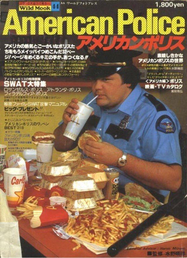 警察官や消防士が制服のまま食事を取ってるだけでクレームを付けるような人に、この雑誌を送りつけたい。