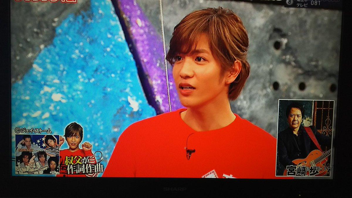 KAT-TUNにも作詞作曲していただいた宮崎歩さんがまさか志尊くんの叔父さんだったとはびっくり!! ありがとうございます!大好きな曲ばかりです。 https://t.co/D4rmPaales