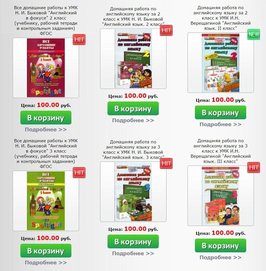 Купить учебник технология 5 класс вдсимоненко фгос
