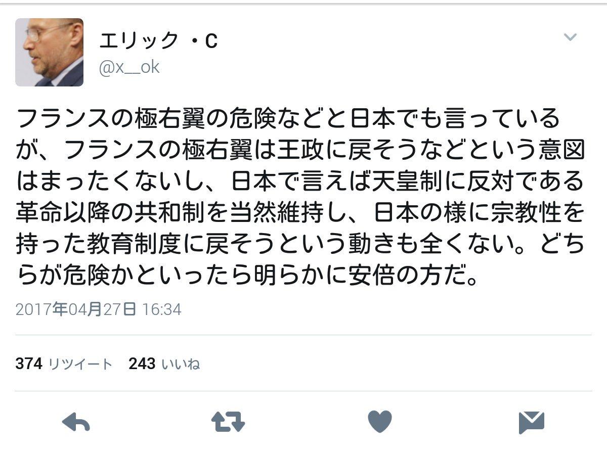 "Tsuji Kenji on Twitter: ""失礼..."