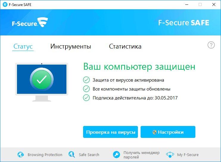 kassy для windows 7 торрент бесплатно