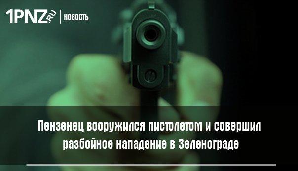 мвд россии официальный сайт