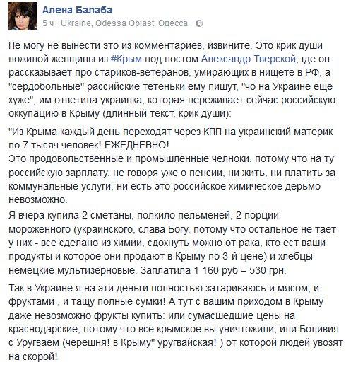 """Порошенко: Лукашенко заверил, что учения """"Запад-2017"""" не превратятся в подготовку РФ плацдарма для вторжения в Украину - Цензор.НЕТ 3471"""