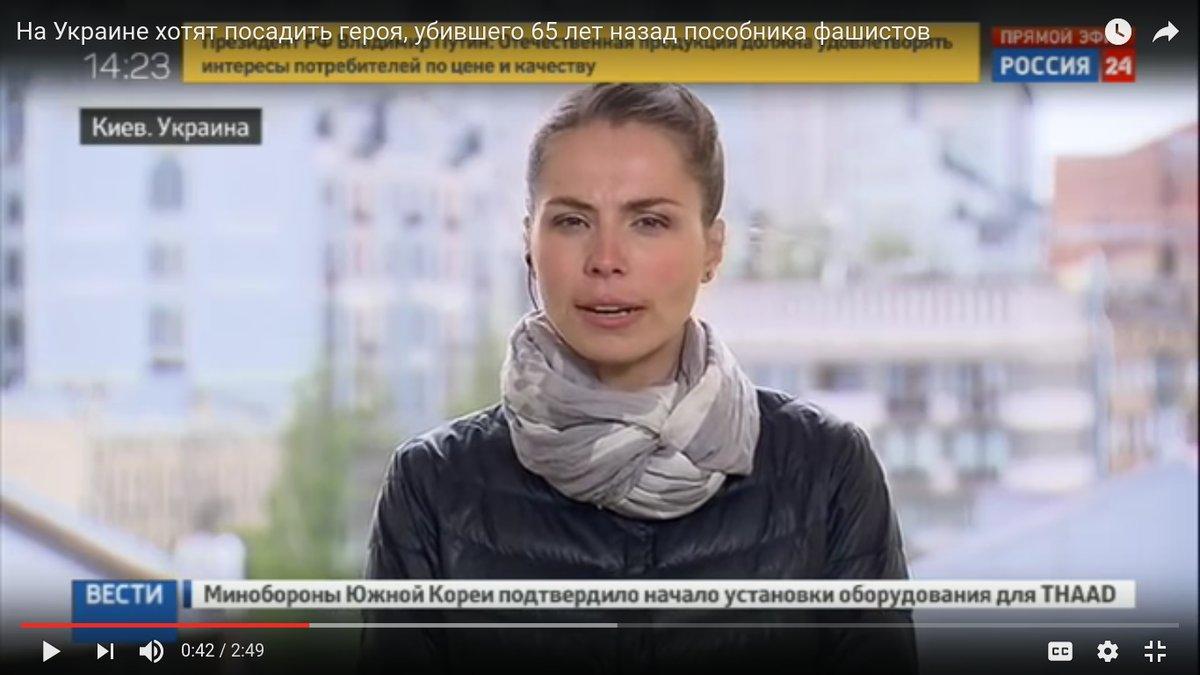 екатерина миронова журналист фото поведению
