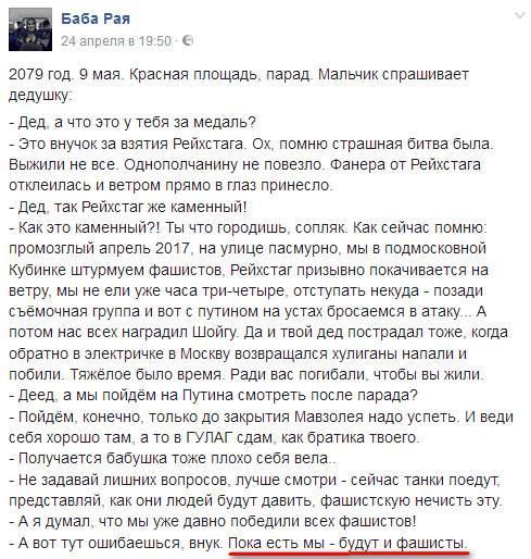 """Порошенко: Лукашенко заверил, что учения """"Запад-2017"""" не превратятся в подготовку РФ плацдарма для вторжения в Украину - Цензор.НЕТ 9936"""