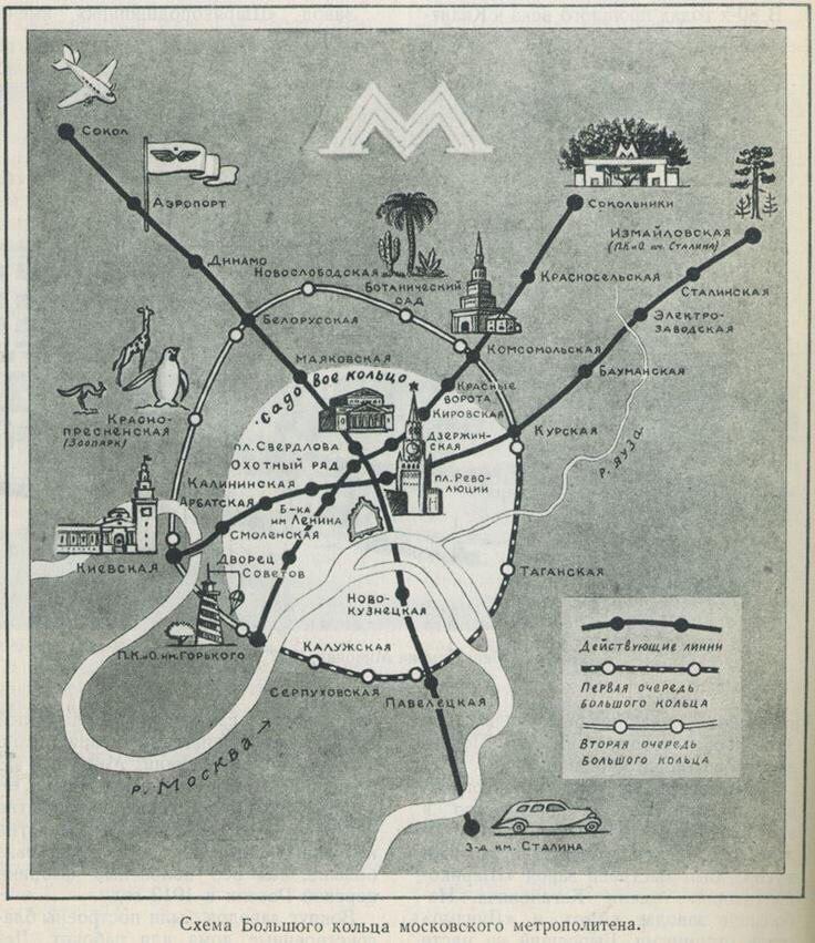 Схема метрополитена казани