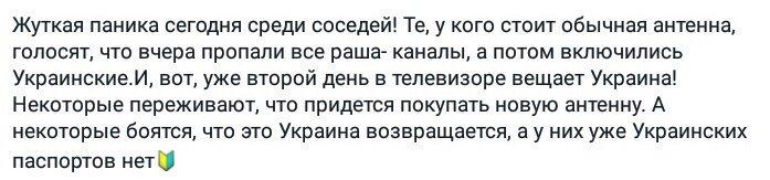 """Порошенко: Лукашенко заверил, что учения """"Запад-2017"""" не превратятся на подготовку РФ плацдарма для вторжения в Украину - Цензор.НЕТ 7329"""