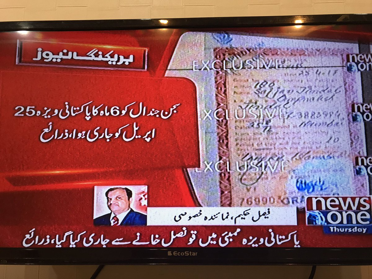 Visa granted to Jandal only for isd and lhr but he was taken to Mureed...