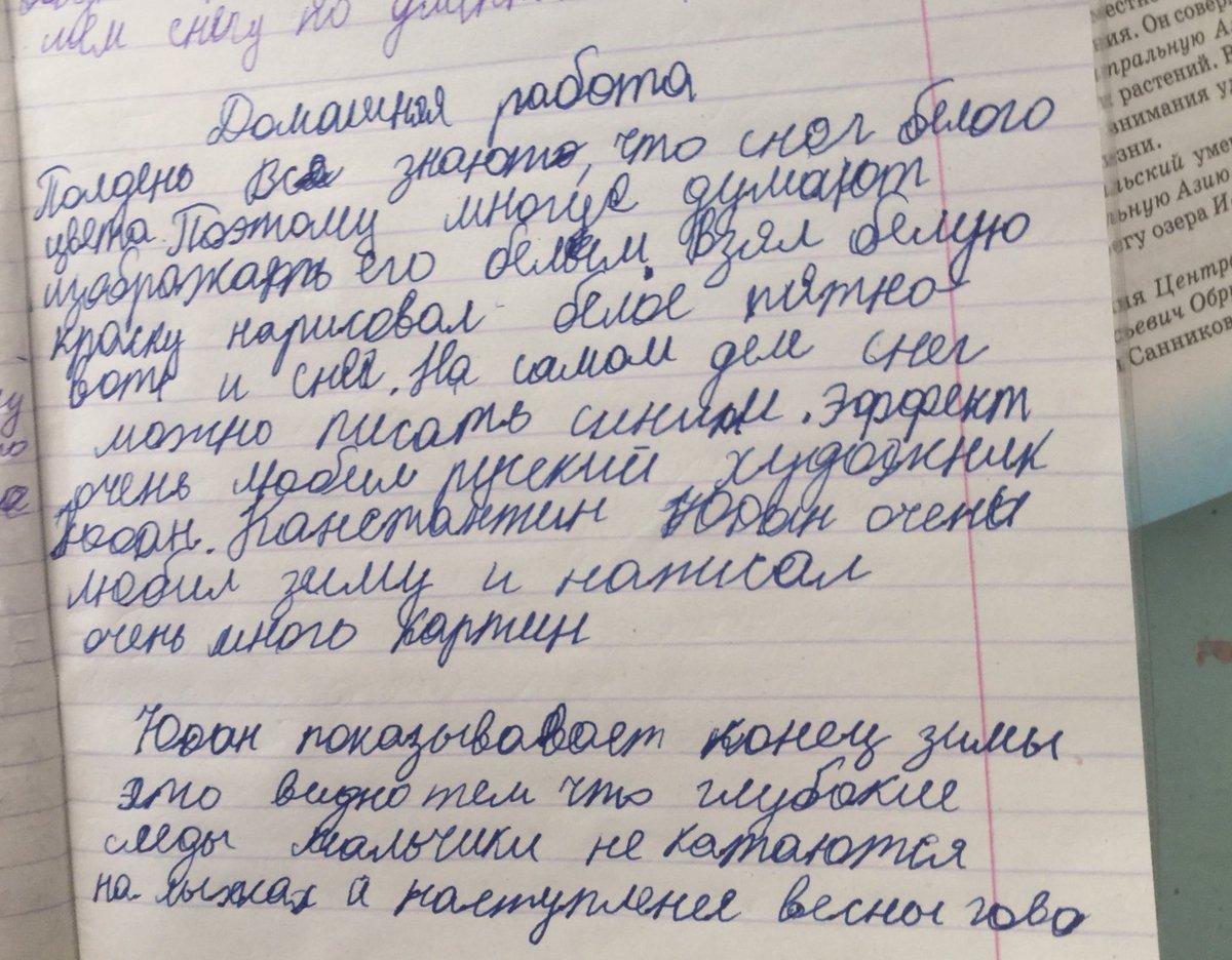 Сочинение по картине заморские гости 4 класс описание