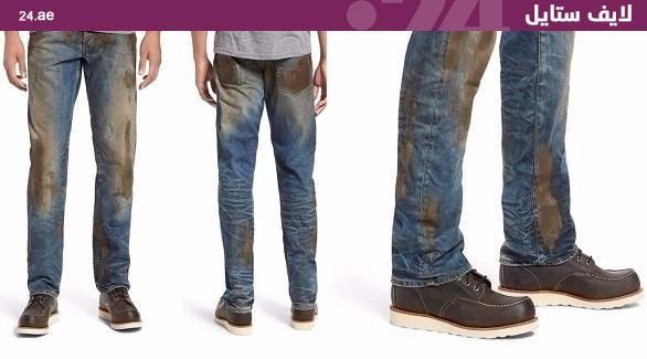 سروال جينز ملطخ بالوحل بسعر 425 دولاراً  C-cH3LYXkAE4E-i