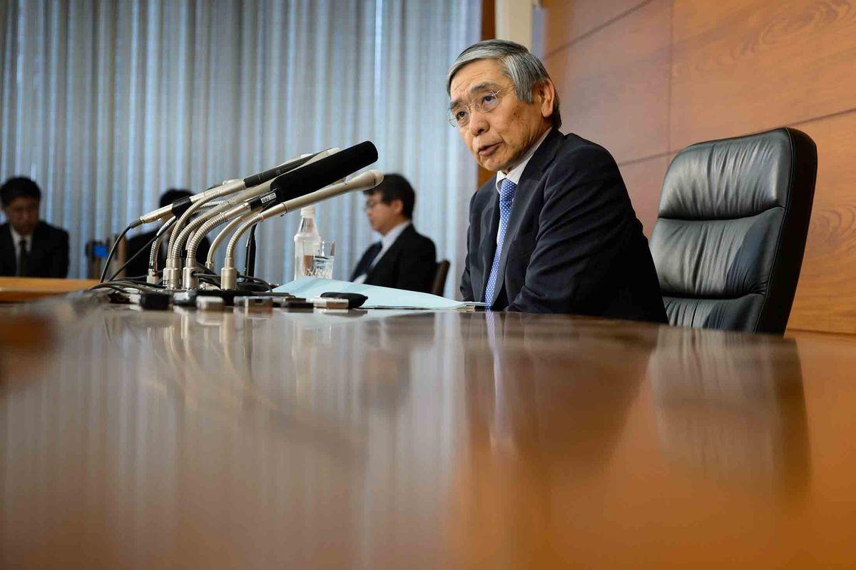 BOJ Falls Further Behind Global Peers https://t.co/1g7zi9P7dc