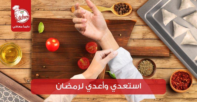 Goody Kitchen on Twitter
